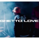 WizKid - Ghetto Love - Afrobeat (Intro & Outro) - Dirty - V1 - 98 bpm